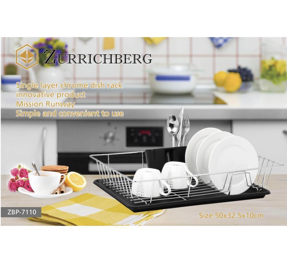 Настольная одноуровневая хромированная сушилка для посуды ZURRICHBERG ZBP-7110