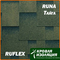 Гибкая черепица RUFLEX Runa Тайга