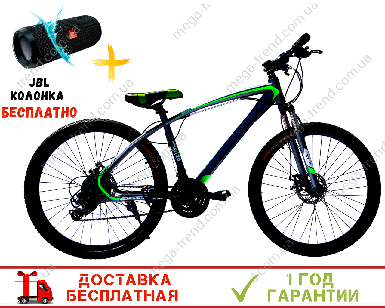 "Велосипед Unicorn - Speed 14G 17"" 26"" Xr 2019"