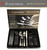 На подарок набор фраже Zurrichberg ZBP 7086 столовые приборы 24 предмета серебристый набор