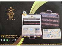 Столовый набор в кейсе VERSACE LV-1001 72 предмета набор фраже на 12 персон набор на подарок, фото 1