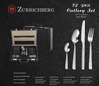 Необычный элегантный кейс набор столовых приборов ZURRICHBERG ZBP 7090 отличный подарок на любой праздник, фото 1