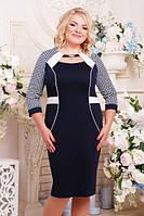 Женское платье больших размеров для пышных