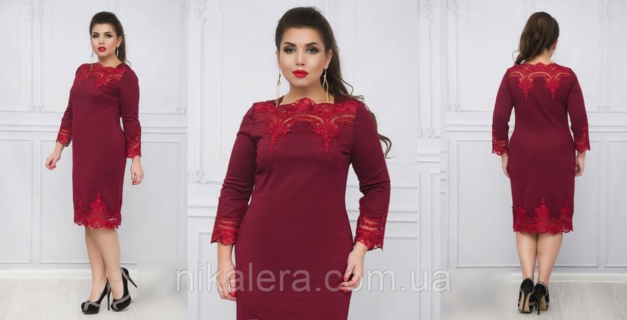 Женское платье из итальянского трикотажа, 50-60р марсала