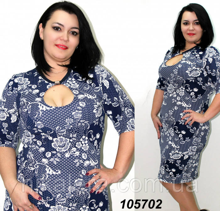Платье женское с декоративным украшением