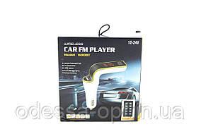 Трансмитер FM MOD.600 BT (100)