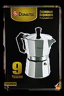 Домашняя кофеварка Domotec DT-2909 гейзерная кофеварка на 9 чашек кофеварка с ручкой