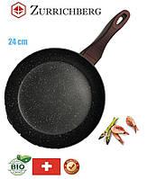 Классическая сковорода Zurrichberg ZB 7030 антипригарная 24 см качественная круглая без крышки, фото 1