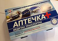 Аптечка медицинская первой помощи (тип Транспортная)