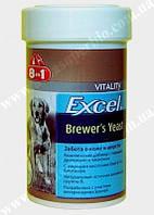 8 в 1 Витамины для собак и котов для шерсти и кожи Excel Brewers Yeast Пивные дрожжи (140 шт.)