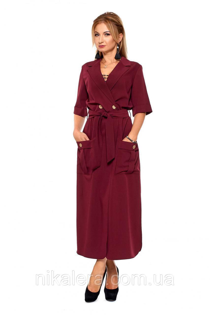 Платье  на запах с накладными карманами