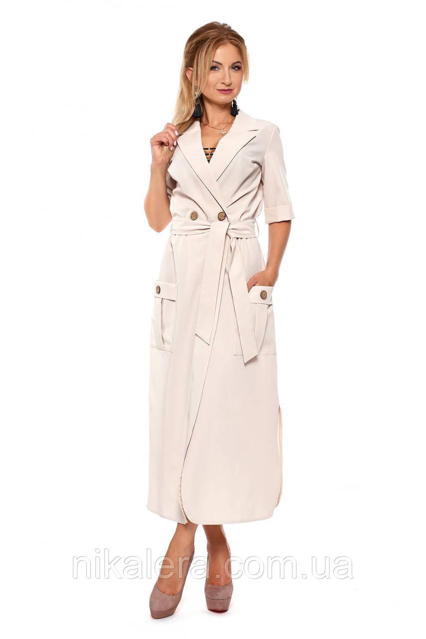 Платье  с поясом и накладными карманами