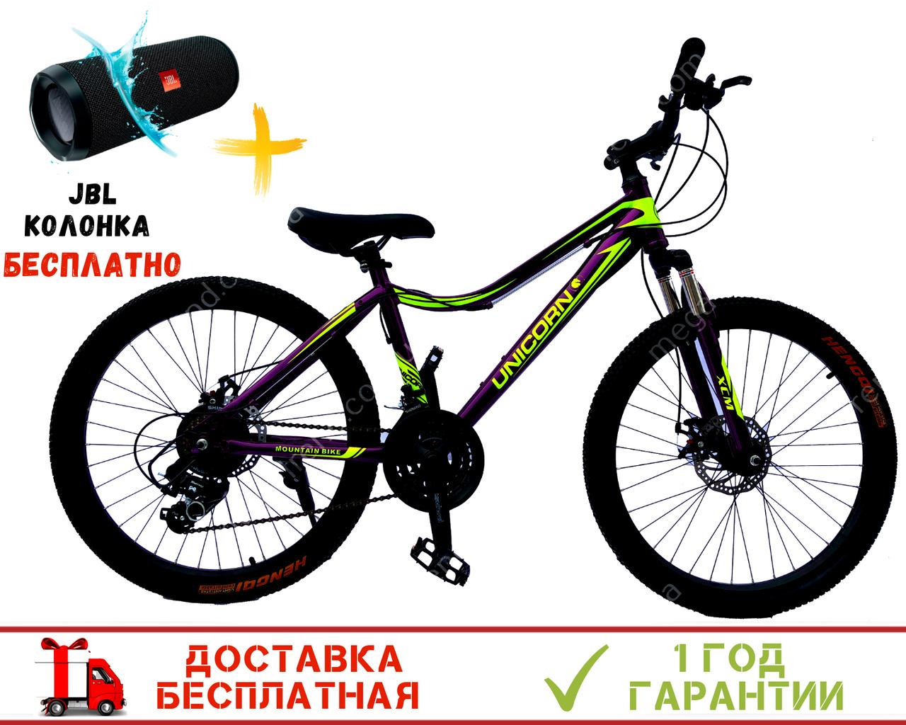 "Велосипед Unicorn - Smart Rider 14G 15"" 24"" Xr 2019"