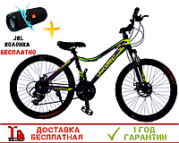 "Велосипед Unicorn - Smart Rider 14G 15"" 24"" Xr 2019, фото 1"