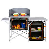 Стол кухонный туристический с полками в сумке регулируемые ножки многофункциональный стол