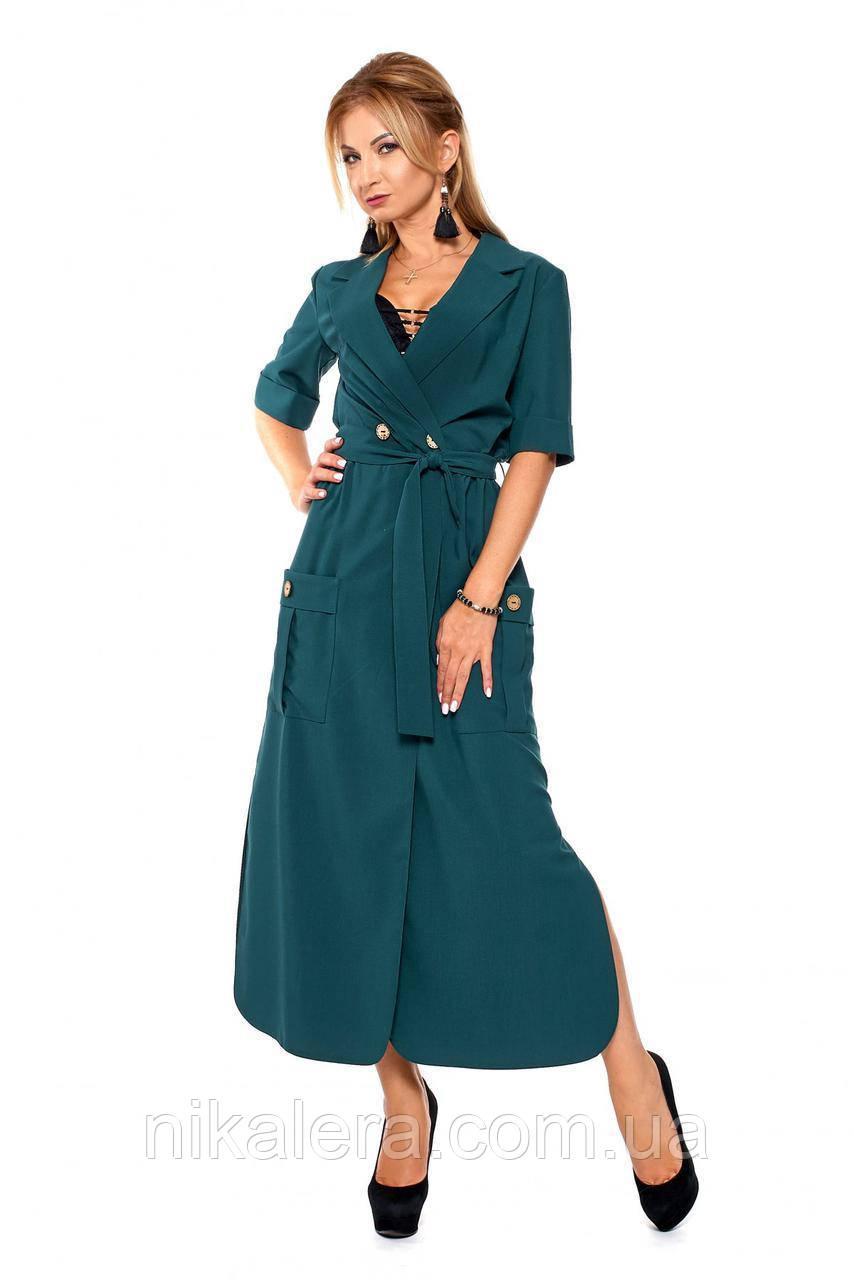 Платье на запах рр 44-50