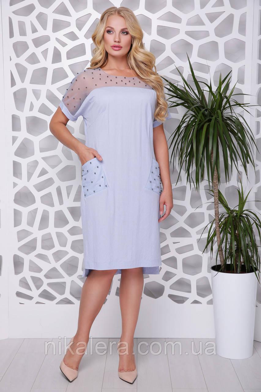 Платье оформленное сеткой с жемчугом рр 50-58
