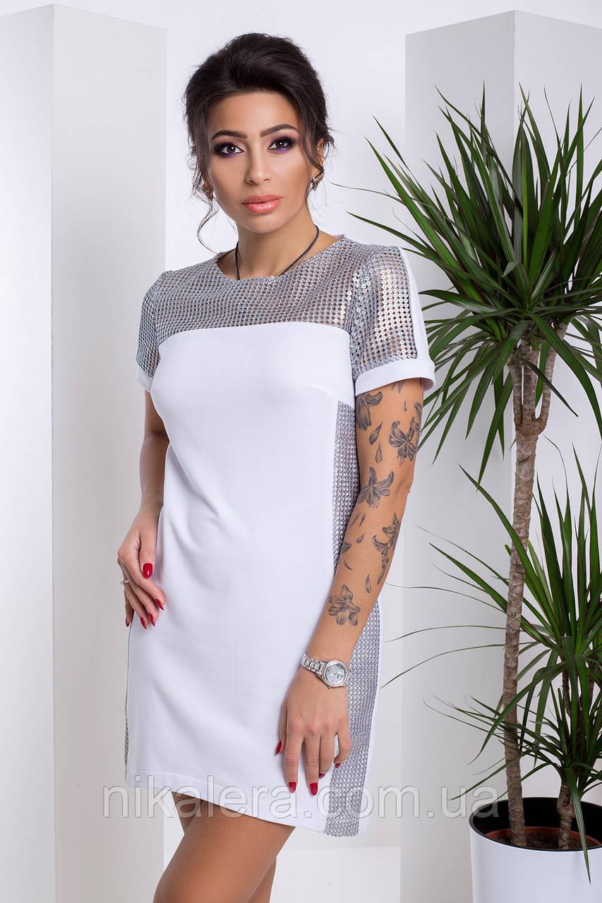 Платье с оформлением в виде пайеток рр 42-44