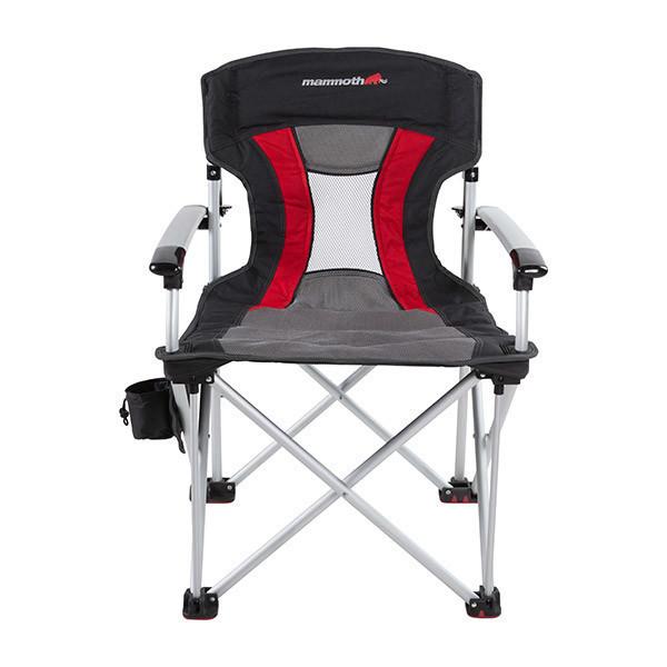 Стул-зонтик складной Mammoth Base Camp туристическое кресло прочное до 130 кг