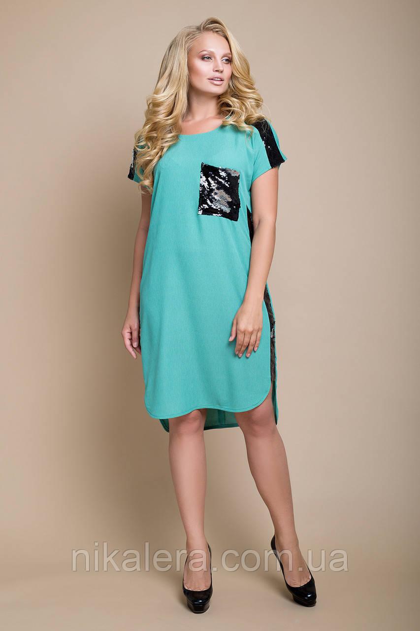 Платье с пайеткой-перевертышем  рр 50-56
