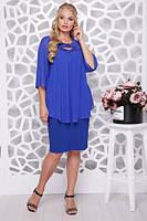 Платье женское большие размеры  рр 50-58