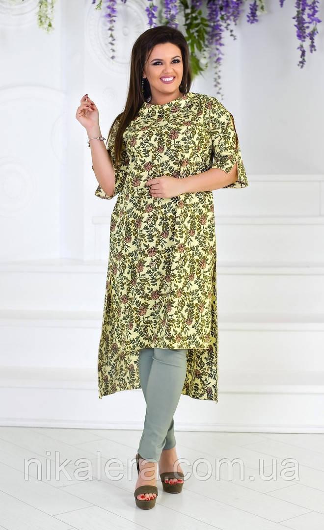 Женский костюм с удлиненной туникой и брюками джинс  рр 50-60