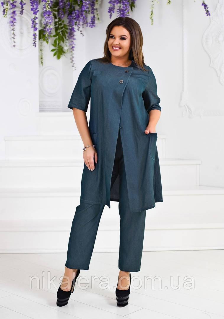 Женский костюм с брюками из ткани легкий джинс рр 50-54