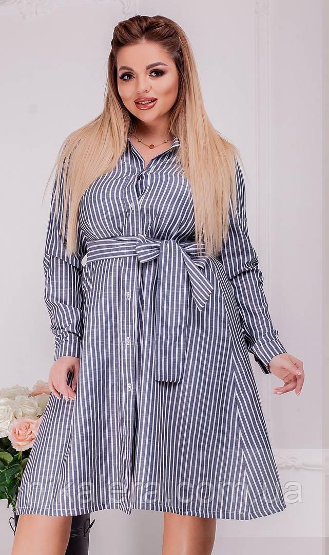 Женское платье-халат  рр 50-60
