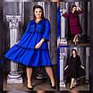 Женское платье свободного кроя  рр 50-60, фото 2
