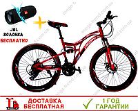 "Велосипед Unicorn - Best Way 14G 18"" 26"" Xr 2019"