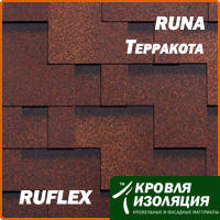 Гибкая черепица RUFLEX Runa Терракота