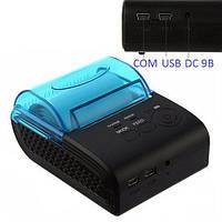 Термопринтер мобильный POS. Bluetooth 4.0 чековый принтер 58мм (z03711)