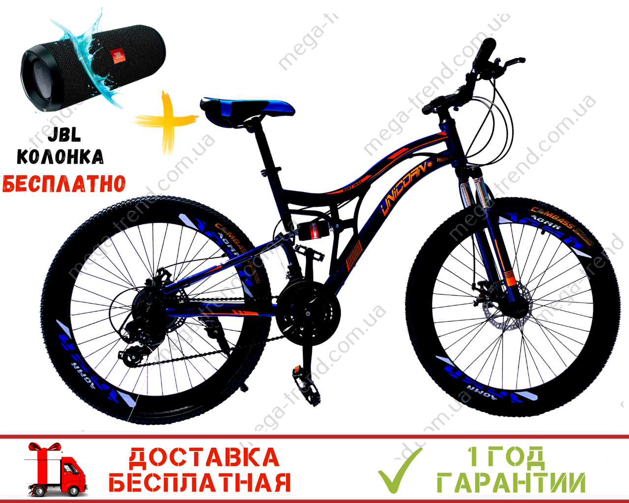 "Велосипед Unicorn - Best Way 14G 18"" 26"" Xr 2019"