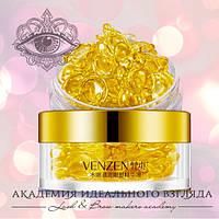 Сыворотка для глаз Venzen Gold 30 капсул