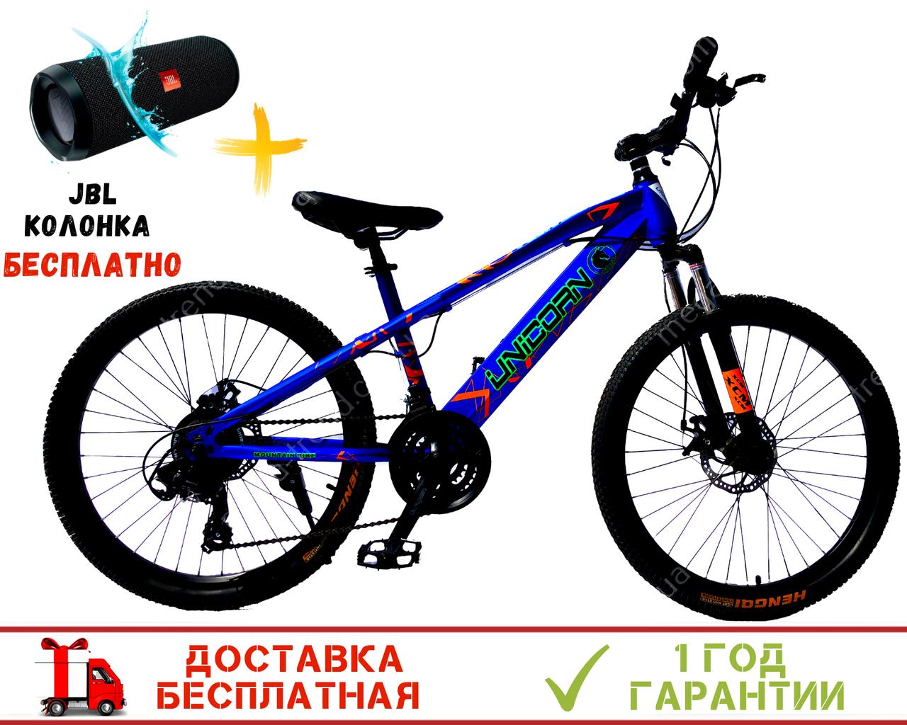 "Велосипед Unicorn - Nimble 14G 15"" 24"" Xr 2019"