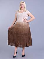 Платье коричневое, большой размер, 60-70 размеры, фото 1