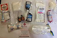 Аптечка медицинская универсальная Индивидуальная в наборе