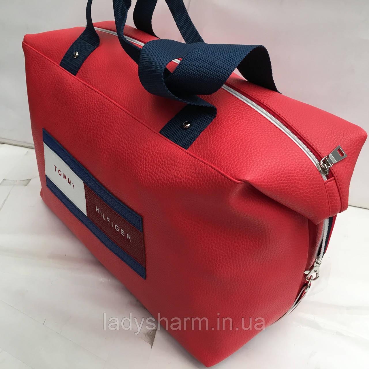 fe0111bdbddc Женская модная сумка Tommy Hilfiger оптом и в розницу (реплика ...