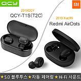 QCY T1S (QCY QS2 1ST t2c) TWS Повністю бездротові роздільні навушники Bluetooth 5.0 гарнітуру-навушники, фото 9