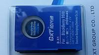 Аккумулятор BlackBerry 8900, 9500 D-X1