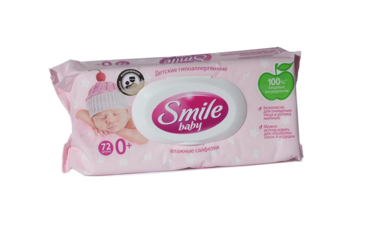 Влажные салфетки Smile baby 72 шт. для младенцев (с клапаном)