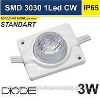 Модуль торцевий SMD 3030 з лінзою 3W, 12V, WHITE 7000-12000 К