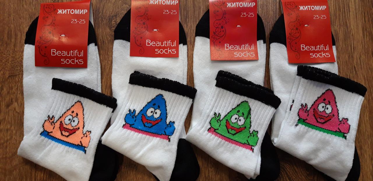 """Женские стрейчевые носки """"Beautiful socks"""" Патрик 23-25"""