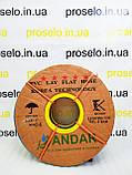 """Шланг гибкий Лэйфлет (LayFlat)  Ø 4"""" (100 мм внутр. диаметр) БЕЗ ХЛОРА """"Andar"""" Корея, фото 5"""