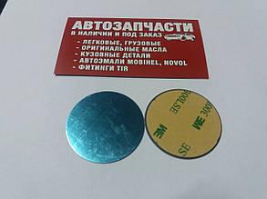 Пластина под магнитный держатель Д=40