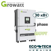 Сетевой солнечный инвертор Growatt 30000 TL3-S (3 фазы, 30 кВт, 2 МРРТ)