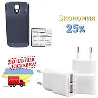 Комплект X-Longer «Аккумулятор+Зарядное» B600BC (5200 mAh) для Samsung Galaxy S4 GT-I9500 Professional Series