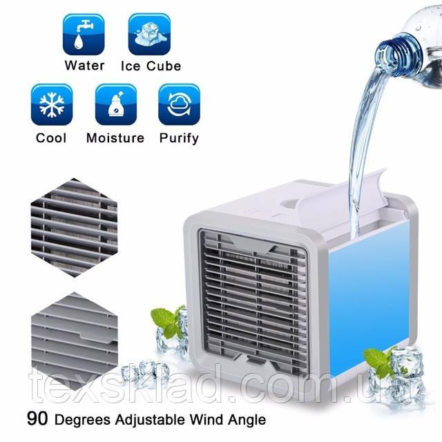 Кондиционер портативный Arctic Air охладитель воздуха (питание от USB)