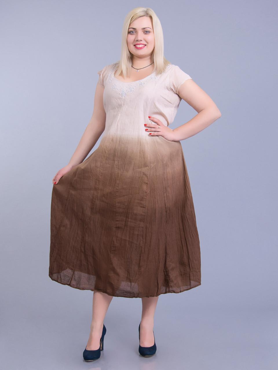 Купить Платье 58 Размера