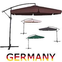 Зонт садовий 3м Німеччина
